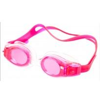Очки для плавания Joss детские светло-розовый арт.JLG10A7-X0