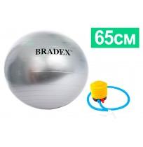 Мяч для фитнеса с насосом Bradex, 65, SF 0186