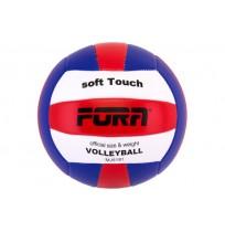 Мяч волейбольный Fora арт.MJ5181