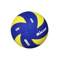 Мяч волейбольный Mikasa арт.MVA123