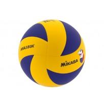 Мяч волейбольный Mikasa арт.MVA380K