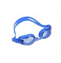 Очки для плавания, Bradex арт.SF 0393