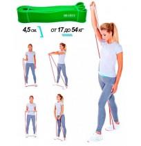 Эспандер-лента,  4,5 см (17 - 54 кг.) Bradex арт.SF 0196