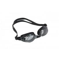 Очки для плавания Bradex, арт.SF 0392
