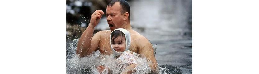 Мороз крещению не помеха!
