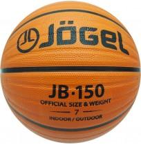 Мяч баскетбольный Jogel №7 JB-150-7