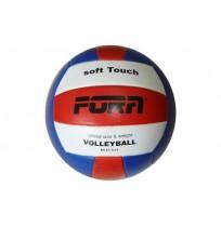Мяч волейбольный FORA арт.MJ5185