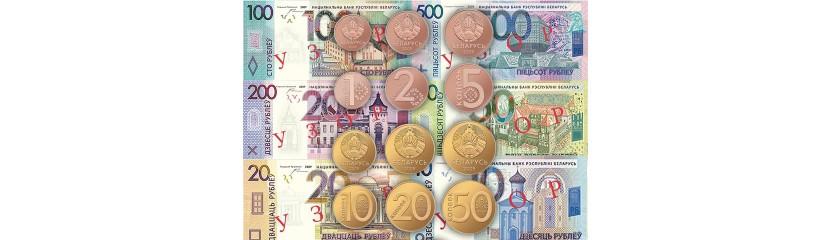 Банкоматы без монет, праздники без карточек и вендинг без 10 копеек — как Беларусь готовится отбросить нули