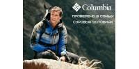 Большая зимняя коллекция Columbia