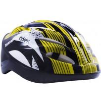 Шлем защитный для роликовых коньков, желтый/черный арт.RDX-8190